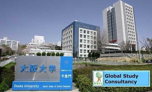 osaka university scholarships