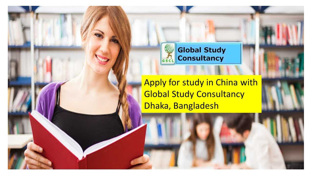apply for study in china