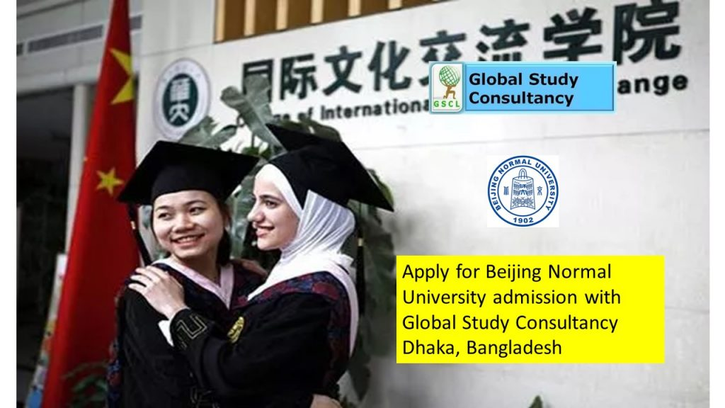 beijing normal university admission