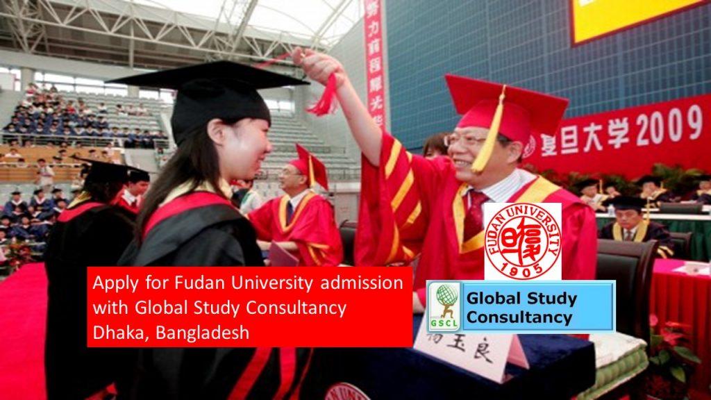 fudan university admission bangladesh